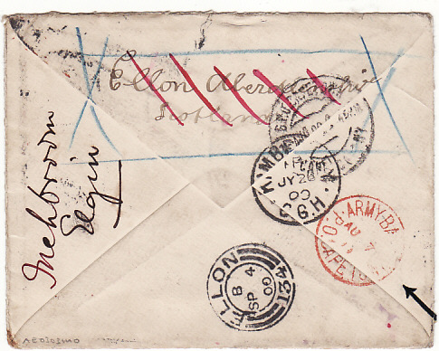[6004]  GB-SOUTH AFRICA-GB [REDIRECTED & RETURNED MAIL- HOSPITAL] 1900(May 17)