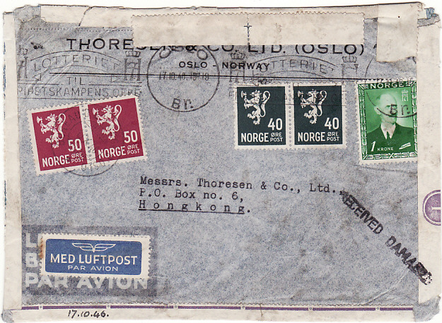 [10500]  NORWAY-HONG KONG [RECEIVED DAMAGED & RESEALED USING STAMP SELVAGE]  1946(Oct 17)