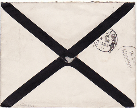 [13650]  GB-BURMA [MOURNING ENVELOPE]  1890(Nov 8)