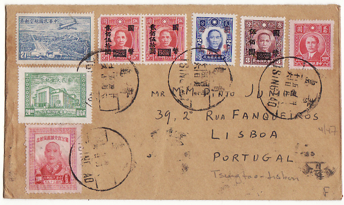 [12864]  CHINA-PORTUGAL [COMMUNIST CONQUEST & INFLATION PERIOD]  1947(Apr 9)