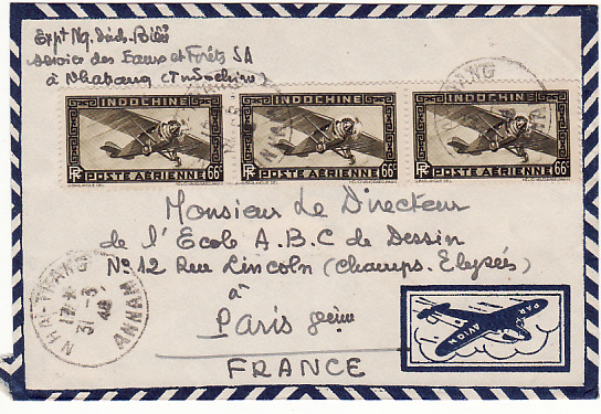 [13729]  INDO-CHINE-FRANCE [1948 HNA-THANG ANNAM to PARIS]  1948(Mar 31)