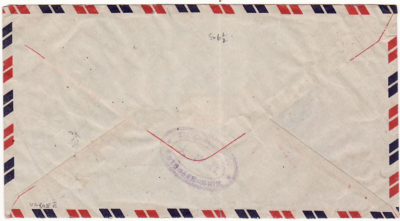 [13964]  TAIWAN-GERMANY [REGISTERED AIRMAIL]  1956(Oct 11)