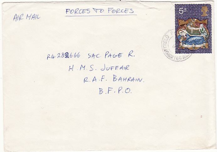 [15126]  MALDIVE Is-BAHRAIN [BRITISH FORCES HMS JUFFAIR NAVAL MAIL]  1970(Dec 4)