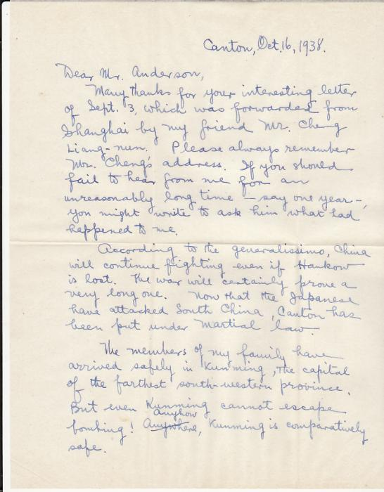 [12818]  CHINA-USA..1938 CHINA INCIDENT RELATED in LETTER..  1938(Oct 16)