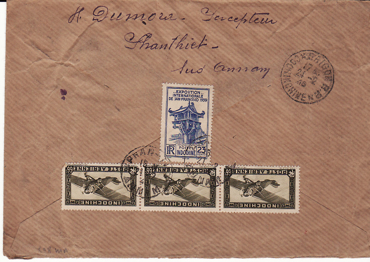 [13611]  INDO-CHINE-FRANCE....REGISTERED AIRMAIL  1948(Feb 21)
