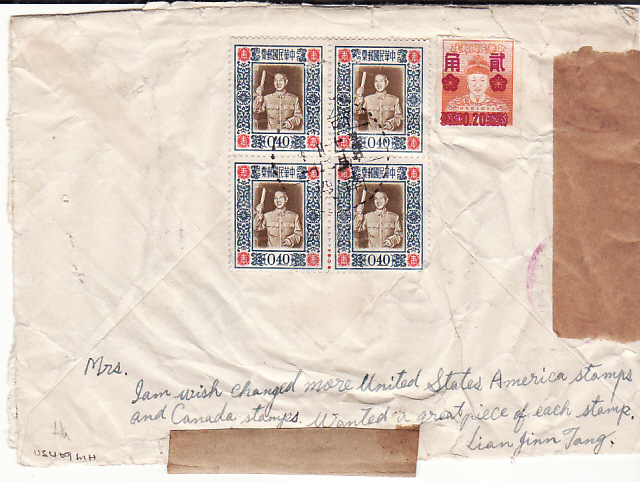 [14013]  TAIWAN-USA..RECEIVED IN BAD CONDITION...  1955(Nov 21)
