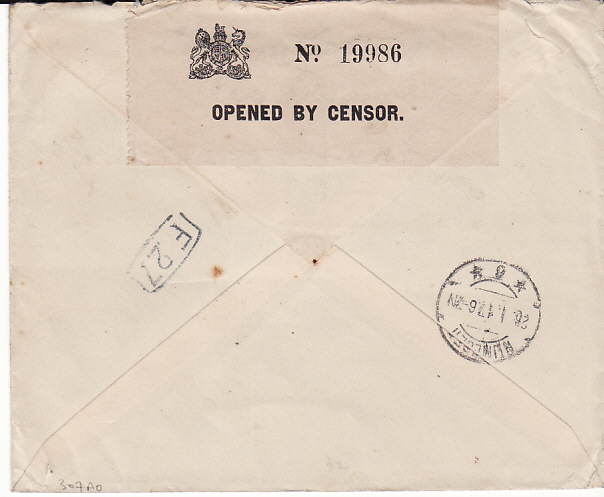 [12728]  N.E.I.- HOLLAND..WW1 CENSORED IN STRAITS SETTLEMENTS...  1916(Dec 15)