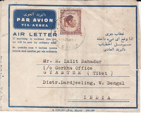 [17645]  LIBYA - TIBET....1953 AIR LETTER to GURKHA OFFICE...  1953 (Jan 14)