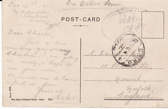 [13589]  EGYPT-GB...INFECTIOUS HOSPITAL  1915(Dec)