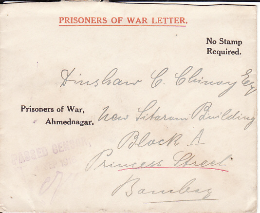 [15873]  INDIA...WW1 POW at AHMEDNAGAR PAROLE CAMP to BOMBAY...  1916 (Sep 4)