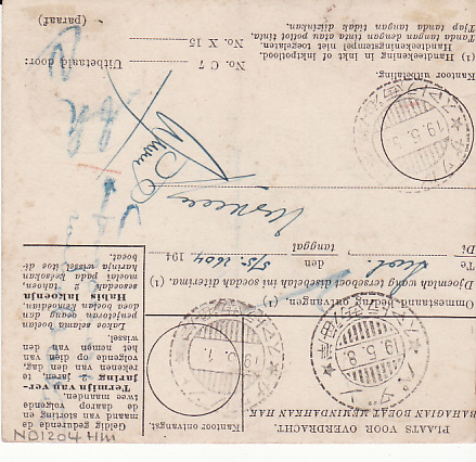 [11271]  NED. EAST INDIES...WW2 JAPANESE OCCUPATION MONEY ORDER..  1944(Apr 26)