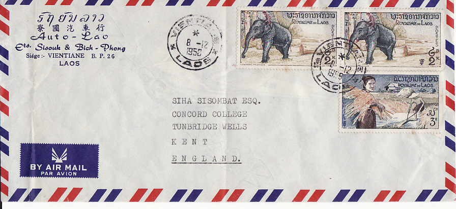 [17956]  LAOS - GB....1958 COMMERCIAL MAIL..  1958 (Dec 8)