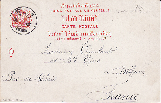 [13036]  THAILAND - FRANCE....FRENCH OCCUPATION PERIOD  1902 (Jul 24)