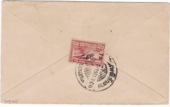 [14151]  THAILAND - MALAYA...SINGLE FRANKING GARUDA…  1935 (Jul 10)