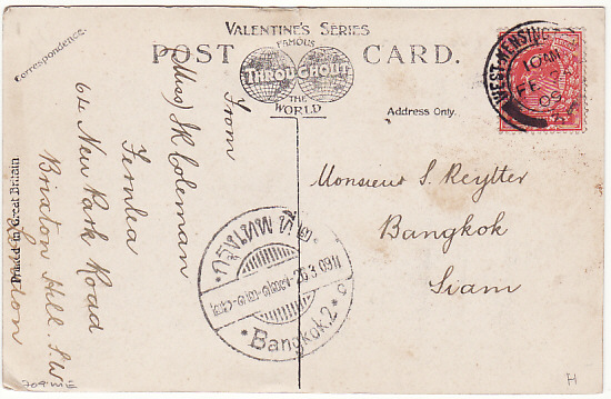 [14156]  GB - THAILAND….DESTINATION MAIL..  1909 (Feb 24)