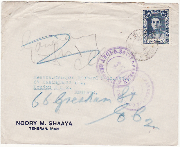 [18149]  IRAN - GB...WW2 ANGLO SOVIET PERSIAN CENSORSHIP …  1945 (Mar 30)
