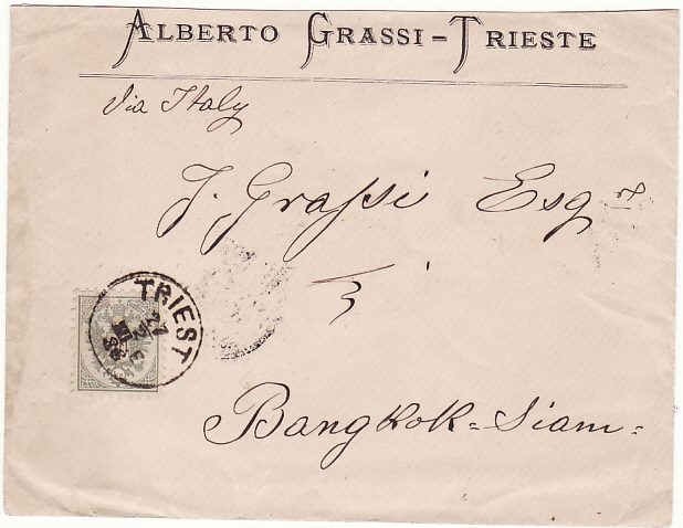 [15105]  AUSTRIAN TRIESTE - THAILAND….1886 with BANGKOK PAID…  1886 (Feb 27)