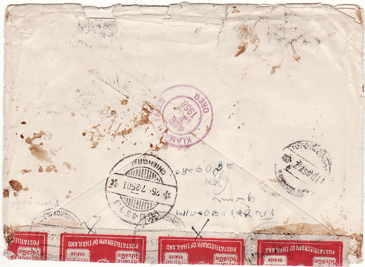 [15568]  THAILAND - USA….REGISTERED from CHIENG KAM & OFFICIALLY SEALED DUE to TRANSIT DAMAGE…  1958 (Jul 19)