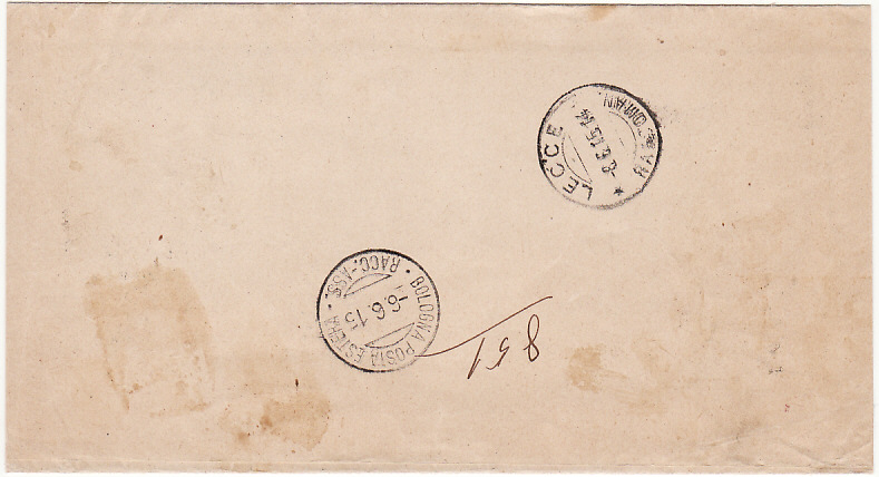 [18623]  ITALY -GERMANY…WW1 REGISTERED WRAPPER NOT ADMITTED…  1915 (Jun 2)