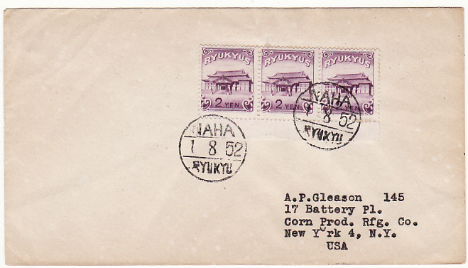 [17142]  RYUKYU Is-USA [1950 2nd DEFINITIVES USED ON COVER]  1952(Aug 8)