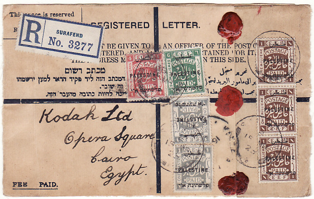 [18565]  PALESTINE - EGYPT..1923 BRITISH MILITARY OCCUPATION REGISTERED LETTER FRONT ..  1923 (Mar 15)