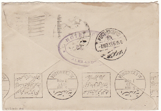 [16291]  GB-EGYPT-SAUDI ARABIA [H. St BRIDGER PHILBY]  1935(Oct 28)