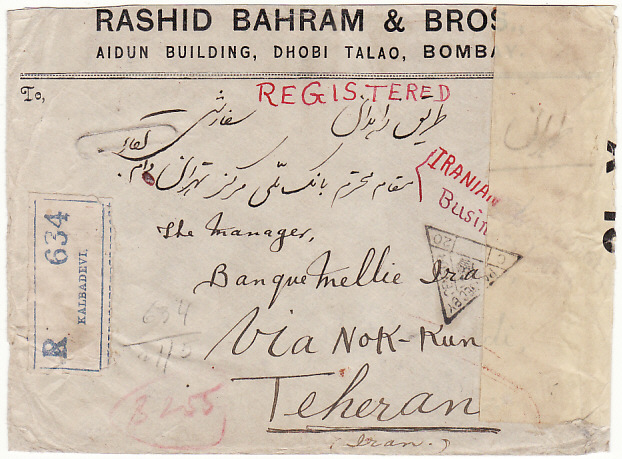 [14332]  INDIA - IRAN…WW2 REGISTERED CENSORED MAIL….  1941 (May 21)