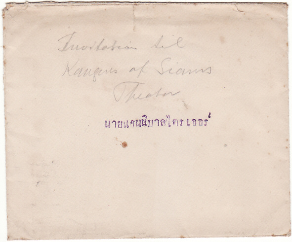 [17064]  THAILAND...1920 ROYAL MINISTERIAL INVITE for the AID of SCOUT RIFLE FUND…  1920 (Nov 27)