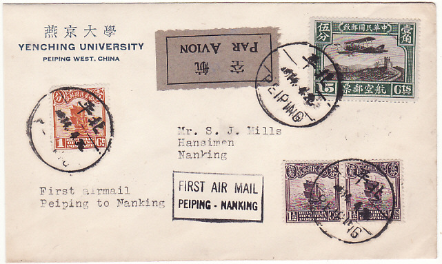 [18816]  CHINA…1931 FIRST AIRMAIL PIEPING to NANKING…  1931 (Apr 14)