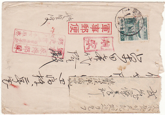 [19173]  CHINA-JAPAN..SINO-JAPANESE WAR 1937-45 HANKOW HOSPITAL to HOSPITAL...  1939(Jul 24)