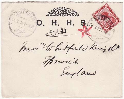 [17906]  EGYPT - GB...WW1 O.H.H.S. From SHIRBIN...  1916 (May 26)