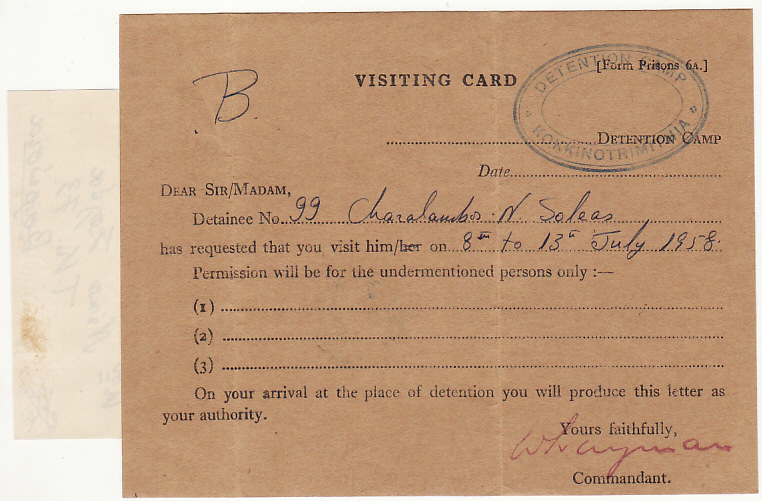 [15423]  CYPRUS [EOKA EMERGENCY/VISITING CARD for DETAINEE/CENSORED]  1958(Jul 4)