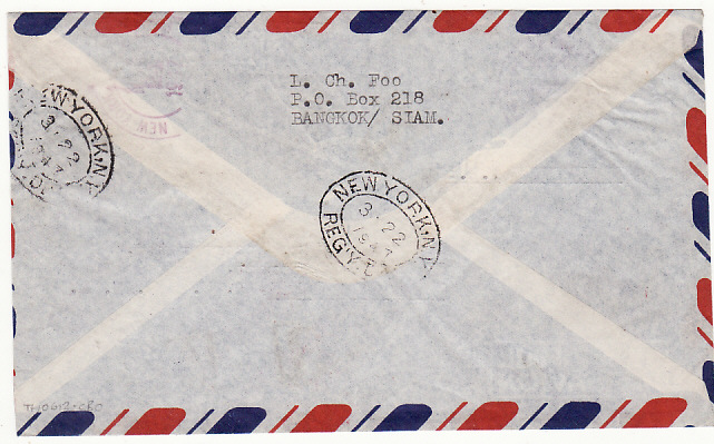 [16483]  THAILAND-USA ...REGISTERED A.R with AV2 & CUSTOMS INSPECTION…  1947(Mar 16)