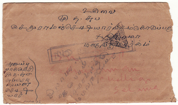 [15153]  INDIA-MALAYA….WW2 SERVICE SUSPENDED to KEDAH…  1941(Nov 28)