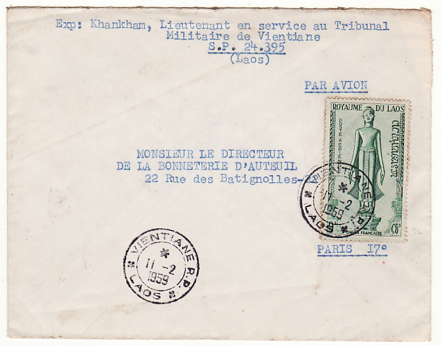 [15763]  LAOS-FRANCE…1959 MILITARY MAIL with BUDDHA stamp..  1959(Feb 11)