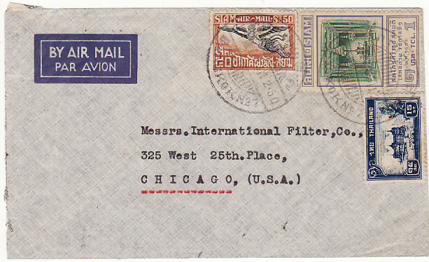 [15828]  THAILAND-USA...WW2 AIRMAIL..  1941(Aug 7)