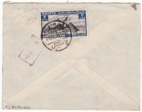 [16705]  EGYPT-AUSTRALIA..WW2 CENSORED AIRMAIL FROM H.M. SHIP..  1940(Aug 20)