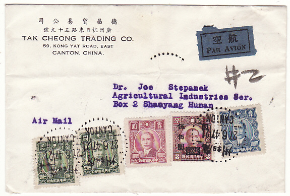 [16010]  CHINA….INTERNAL AIRMAIL during INFLATION PERIOD..  1947(Jun 27)