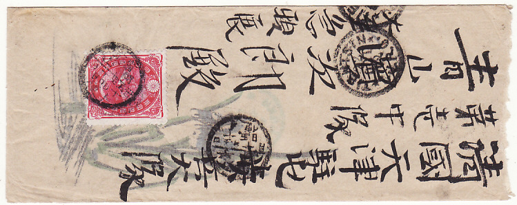 [16922]  JAPAN - CHINA….BOXER WAR JAPANESE FORCES GARRISON MAIL…  1902 (Oct 14)