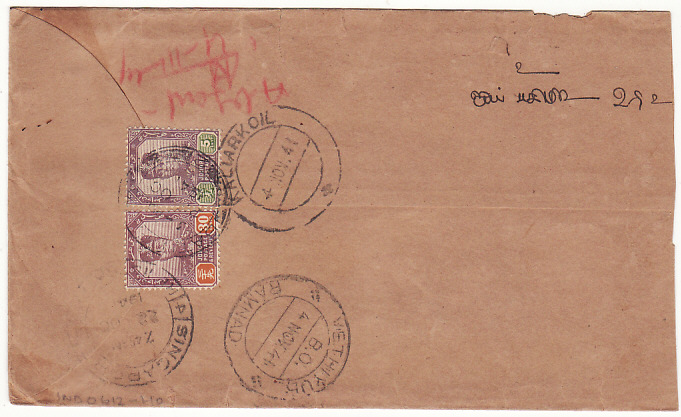 [16458]  MALAYA-INDIA WW2 DOUBLE CENSORED REGISTERED AR from JOHORE..  1941(Oct 20)