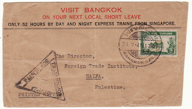 [16484]  THAILAND - PALESTINE….WW2 PRINTED PAPER RATE CENSORED in MALAYA  1940 (Jul 24)