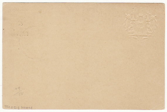 [16903]  THAILAND-USA...RAMA V UPRATED STATIONARY..  1912(Jun 19)
