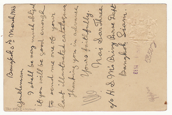 [16904]  THAILAND-GB...RAMA V UPATED STATIONARY..  1913(Mar 3)