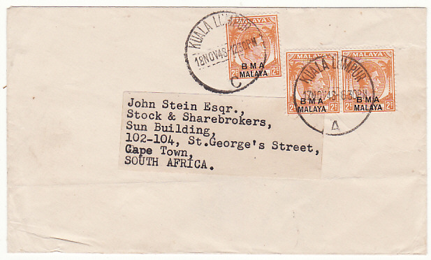 [17280]  MALAYA-SOUTH AFRICA...1948 STRAITS SETTLEMENTS B.M.A.with ADDITIONAL POSTAGE ADDED..   1948(Nov 17)
