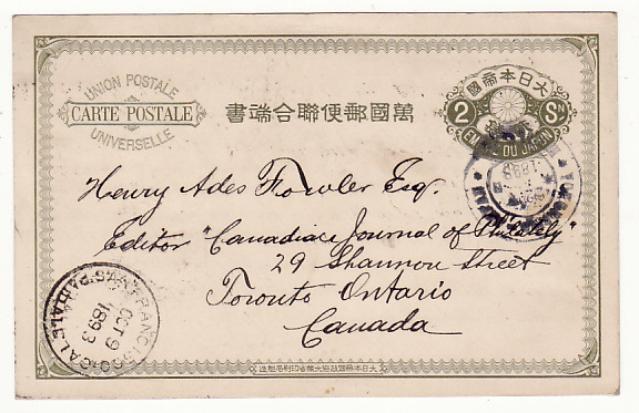 [17574]  JAPAN - CANADA... 1893 U.P.U. STATIONARY CARD...  1893 (Sep 20)