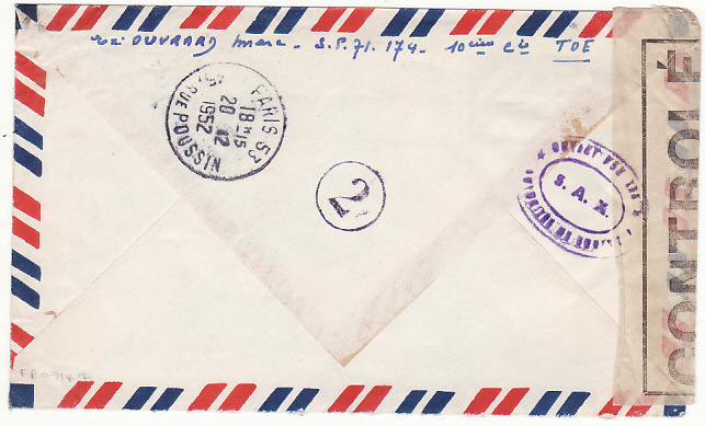 [17970]  INDO-CHINE - FRANCE...1952 FRENCH FORCES SCARCE CENSORED MAIL...  1952 (Dec 15)