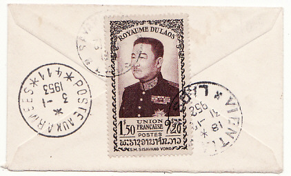 [18151]  LAOS…INTERNAL MILITARY MAIL …  1952 (Dec 31)