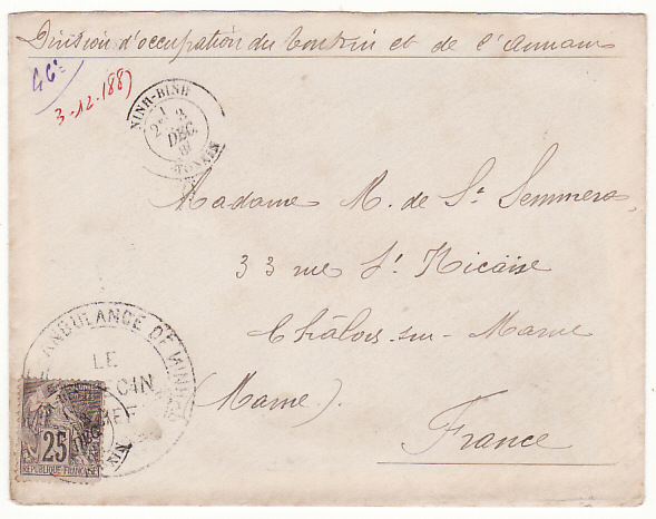 [18307]  INDO-CHINE - FRANCE…1887 ANBULANCE DE NINH BINH…  1887 (Dec 3)