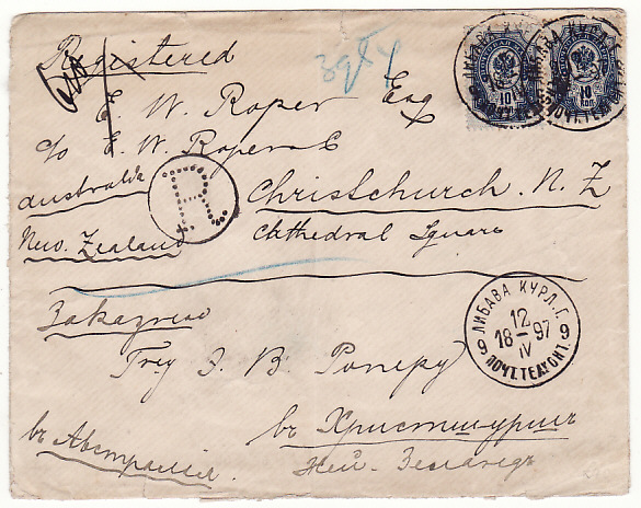 [18727]  LATVIA - NEW ZEALAND..1897 REGISTERED MAIL during RUSSIAN CONTROL..  1897 (Dec 18)