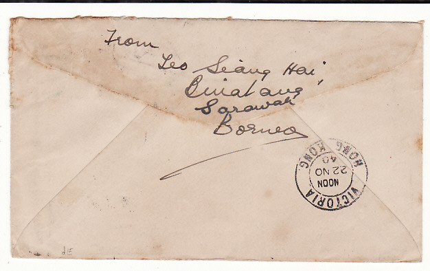 [18817]  SARAWAK - HAWAII..WW2 DOUBLE CENSORED & with PAQUEBOT…  1940 (Nov 8)